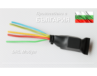 DRL Модул за Автоматични Дневни Светлини