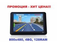 GPS навигация MEDIATEK 5 HD - 5