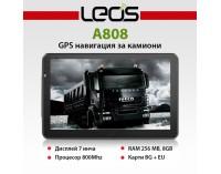 GPS навигация за камиони LEOS A808 - 7 инча + 800MHZ + 256MB + 8GB