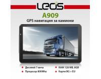 GPS навигация за камиони Leos A909 TRUCK - 7 инча + 800MHZ + 8GB