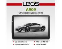GPS навигация LEOS A909 - 7 инча + 800MHZ + 128MB RAM + 8GB