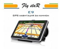 GPS навигация за камион Fly StaR E9 - 5''
