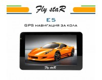 GPS навигация за камион Fly StaR E5 – 5'' HD