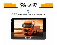 GPS навигация за камион Fly StaR Q1 – 4.3''