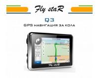 GPS навигация Fly StaR Q3 – 4.3'' + 800Mhz