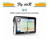 GPS навигация за камион Fly StaR Q3 – 4.3'' + 8GB + 128MB