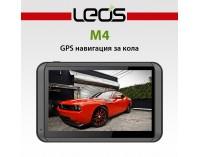 GPS LEOS M4 - 4.3