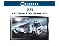GPS навигация за камион ORION Z8 – 7 инча + 800MhZ + 256RAM + 8GB