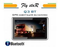 GPS за камион Fly StaR Q3BT – 4.3 инча