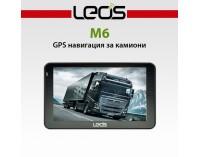 Двуядрена GPS навигация за камиони LEOS M6 - 5 инча, 800MHZ