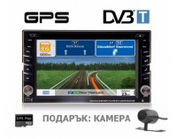 Мултимедия двоен дин ATMSTR02TV 6.2 инча DVD + навигация + цифрова телевизия + камера