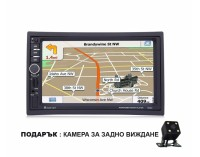 Универсална GPS навигация двоен дин AT EMS02 GPS, MP5, BLUETOOTH, 7 инча + КАМЕРА