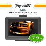 GPS навигация Fly StaR Q6 - 4.3